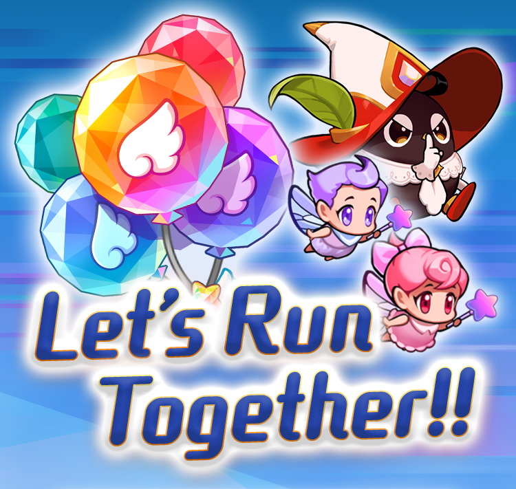 Let's Run Together!!